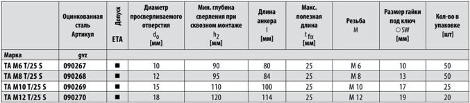 TA_M_T_тх.jpg